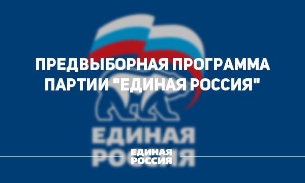 телепрограмма на 21 августа россия 2017